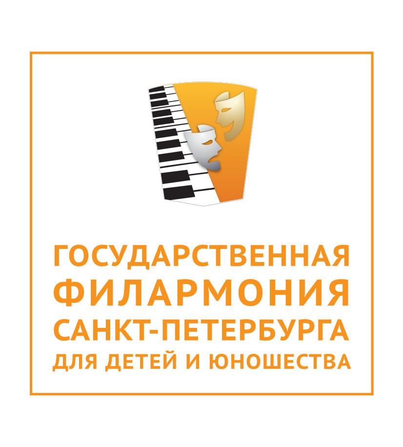 Концерт посвященный 75-летию снятия блокады Ленинграда