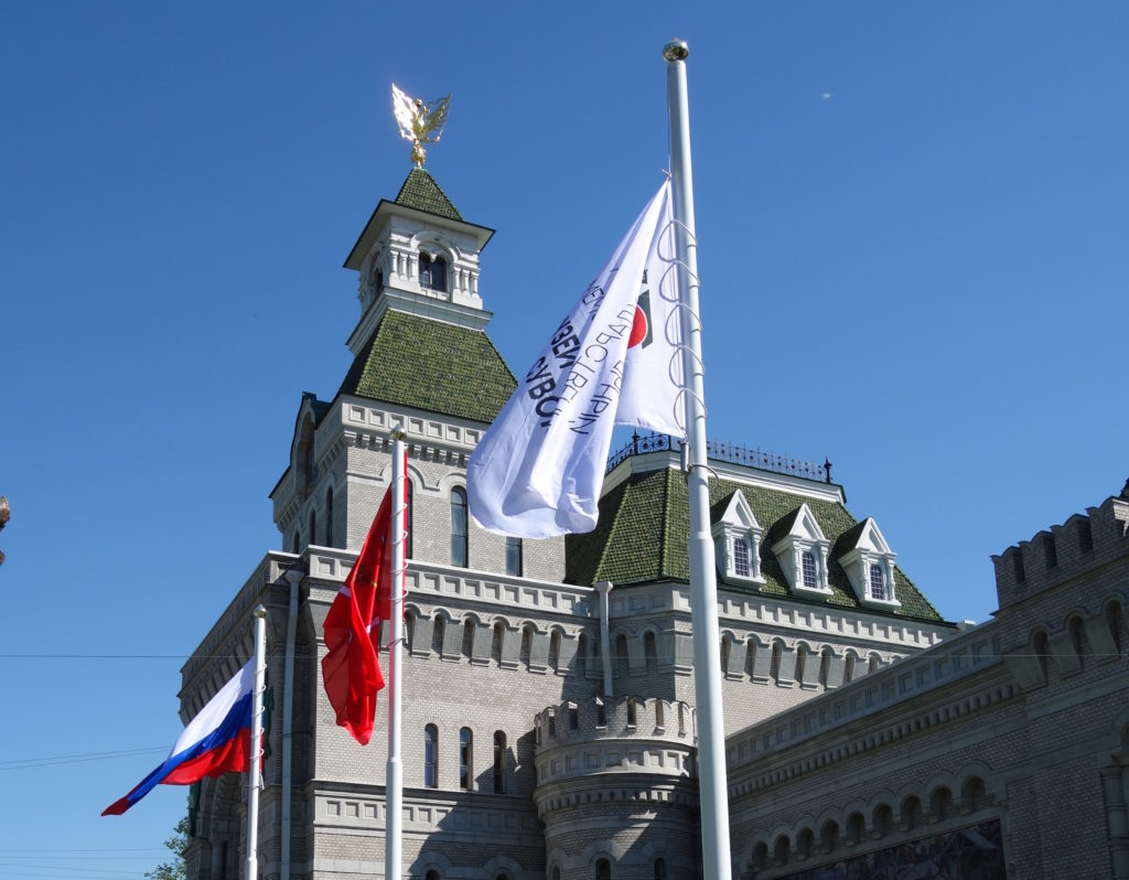 Праздник в День Государственного флага Российской Федерации