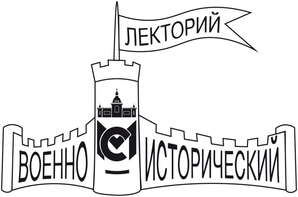 (Русский) Студенческий поисковый отряд «Ингрия» в онлайн-гостях у Суворовского музея